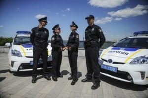 police_online